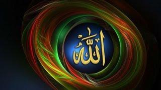 Telugu Hamd: O Allah Nive Kada