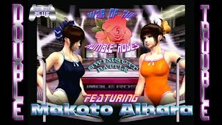 War of the Rumble Roses Swimsuit Battle Double Trouble featuring Makoto Aihara (RR)