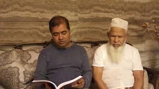 উমর ফারুক।।কাজী নজরুল ইসলাম Omar Faruque।। Kazi Nazrul Islam
