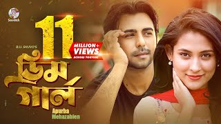 DREAM GIRL | Full Natok | Apurba | Mehazabien | ড্রীম গার্ল | Bangla New Natok 2019