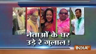 Watch Hema Malini, Yogi Adityanath, Akhilesh and other leaders celebrating Holi