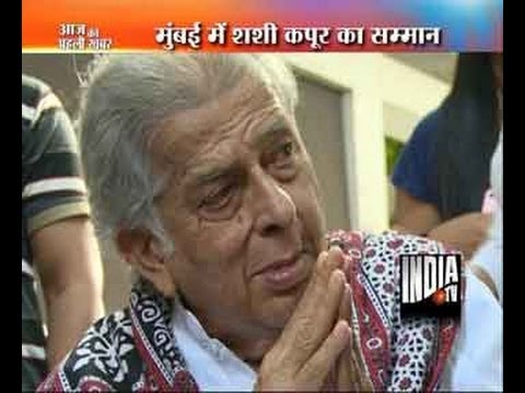Xxx Mp4 Watch Ailing Actor Shashi Kapoor 3gp Sex