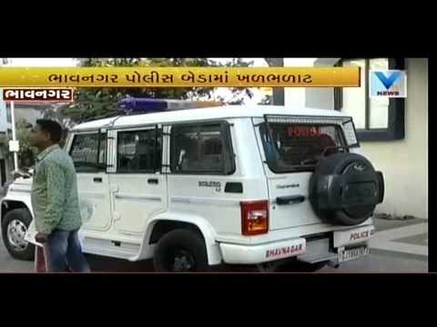 Bhavnagar: PI suspended for not registering Rape Complaint | Vtv Gujarati