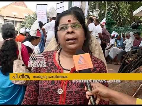 Xxx Mp4 Again Protest Against Bishop Franco Mulakkal In Kerala 3gp Sex