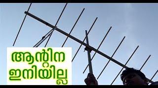 DDK Thiruvananthapuram ends analogue terrestrial transmission , goes digital