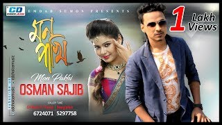 Mon Pakhi | Osman Sajib | TR Romance | Official Music Video HD | Bangla New Song 2017