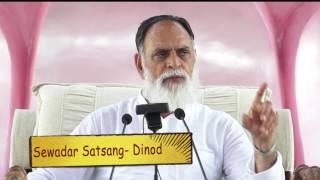 RadhaSwami, Dinod Sewadar Satsang (July) 2017.
