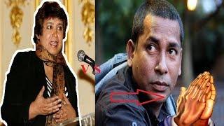 মোশারফ করিমকে যেভাবে ধুয়ে দিলেন তসলিমা নাসরিন!! Mosharaf Karim VS Toslima Nasrin !!