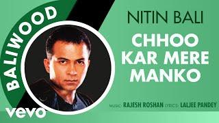 Chhoo Kar Mere Manko - Baliwood | Nitin Bali | Official Audio Song