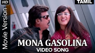 Mona Gasolina Video Song | Lingaa | Movie Version | Rajinikanth, Anushka Shetty