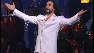 Marco Antonio Solis, Mi Eterno Amor Secreto, Festival de Viña 2005