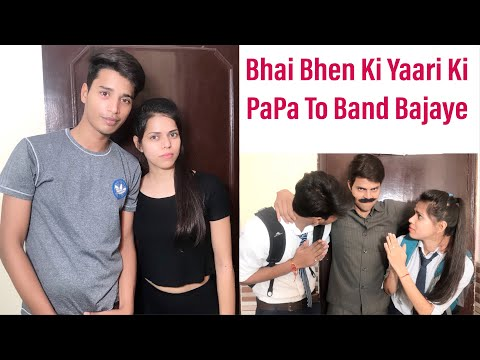 Xxx Mp4 Bhai Bhen Ki Yaari Ki Papa To Band Bajaye —PART—2 BY Charu Dixit 3gp Sex