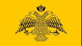 Greek Music of Byzantine Empire