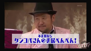 Japanese Crazy Game Show Bakobako 18+
