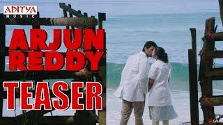 Arjun Reddy Teaser || Arjun Reddy Movie || Vijay Devarakonda, Shalini || Sandeep || #ArjunReddy