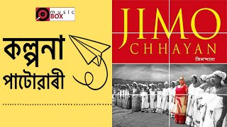 Jimo Chhayan | feat Biren Deori | Deori Bishu | Music Video | Folk of India