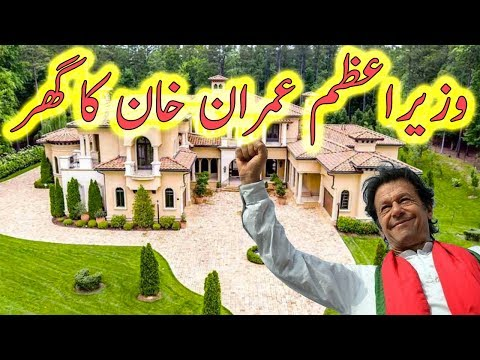 Xxx Mp4 Prime Minister Imran Khan39s House Video And Pictures The Urdu Teacher 3gp Sex