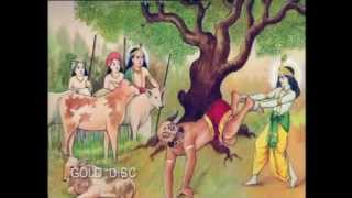 Devotional Bengali Song | Joy Radhe Joy Krishna | Bangla Bhakti Gaan | Gold Disc