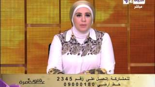 برنامج قلوب عامرة - متصل يدهش نادية عمارة بسؤاله عن حبه لمرأة متزوجة - Qlob Amera
