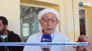 وهران: طاعن في السن يتفاجئ من عدم وجود اسمه في القوائم الانتخابية