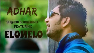 New Bangla Song Adhar FT SH@KIB SURROUND
