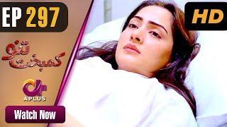Pakistani Drama | Kambakht Tanno - Episode 297 | Aplus Dramas | Nousheen Ahmed, Ali Josh