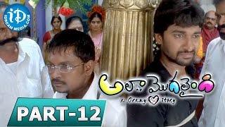 Ala Modalaindi Full Movie Part 12 - Nani, Nithya Menen || Nandini Reddy || Kalyani Malik