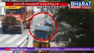 CCTV Footage : Boy Killed in Road Accident | Lorry Hits Scooty At Patha Basti | Hyderabad