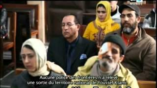 Film Amwaj Mina Chamal Complete - الفيلم المغربي أمواج من الشمال