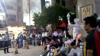 Statue of the Goddess of Democracy removed from Time Square Hong Kong 2010 Part 2
