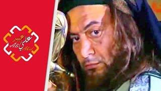 عظماء في الذاكرة : الحلقة 8 الحجاج (القائد الدموي) | علي عبيد Ali Abid
