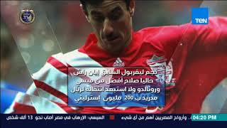 TeN Sport - أبرز ردود أفعال المشاهير حول تألق محمد صلاح