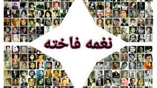 قصه ظهر جمعه - داستان های گواهی مرغان و عمرو لیث صفاری و سگ