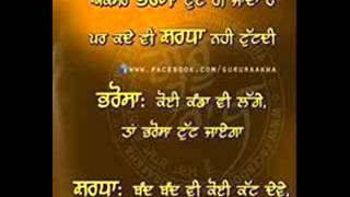 Chir Bhyo Darshan Dekhe  Bhai Balwinder Singh Rangeela