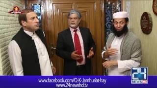 Maulana Fazal ul Rehman Nawaz Sharif Se kyun Chup rahe hain??