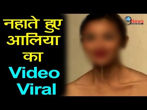 Xxx Mp4 आलिया भट्ट का अश्लील Video हुआ Viral नहाते हुए Alia Bathing Video Viral 3gp Sex