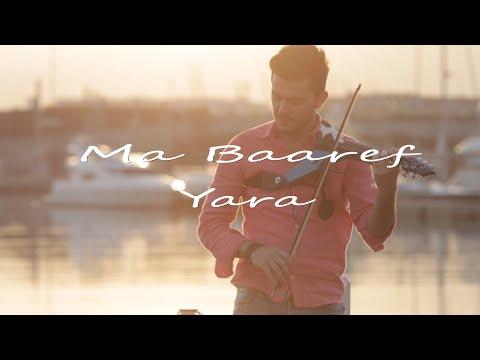 Yara Ma Baaref Andre Soueid Violin Cover أندريه سويد ما بعرف يارا