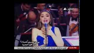 أنغام | بوسة على الخد ده | يا عيون ماما أنت | مهرجان الموسيقى العربية 2013