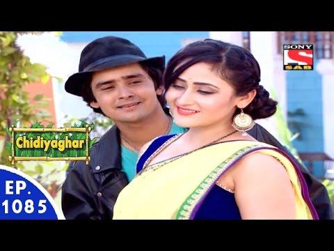 Chidiya Ghar - चिड़िया घर - Episode 1085 - 21st January, 2016