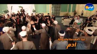 El 3ar Series - Start Titre / تتر بداية مسلسل العار