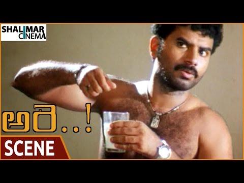 Arey Movie || Keshav Mixed Sleeping Tablets In Milk For Constable || Keshav || Shalimarcinema
