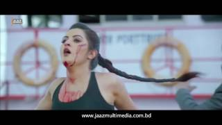 Rokto 2016 Bangla Movie Trailer By Pori Moni And Ziaul Roshan