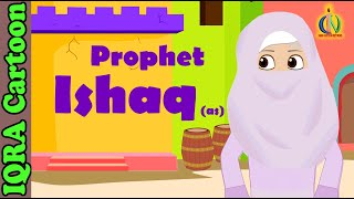 Ishaaq (AS) - Prophet story ( No Music) - Islamic Cartoon