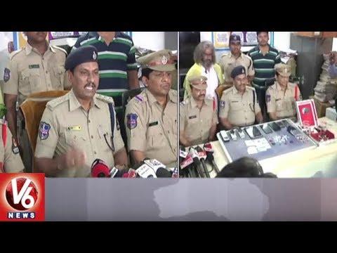 Fake Baba Arrested By SR Nagar Police | Hyderabad | V6 News