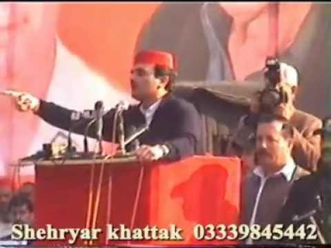 ANP jalsa Mardan, Amir Haider khan Hoti Speech Part 1.mpg