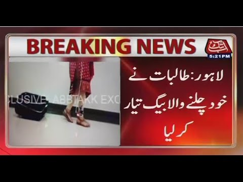 Lahore: Female students prepare automatic moving bag