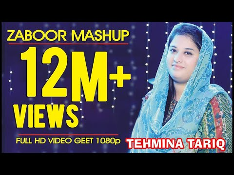 Xxx Mp4 Zaboor Mashup By Tehmina Tariq New Masihi Hd Songs 2017 By Khokhar Studio 3gp Sex