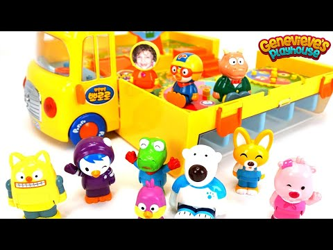 Xxx Mp4 Educational Toys For Kids With Pororo Lego Duplo Blocks Paw Patrol And More 3gp Sex