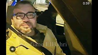 سفيان البحري: أول فيديو للملك محمد السادس ليلة الإشاعة صوت وصورة في سيارته -حصري