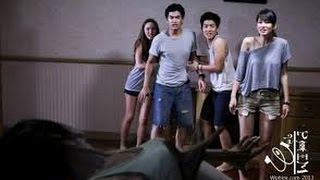 Thailand Movies With English Subtitles - Horror Movies Action English Hollywood HD